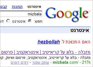 גוגל טוב זה גוגל מת