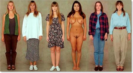 nude, עירום, שדיים, קוזינות, חזה, עירומות, ציצים